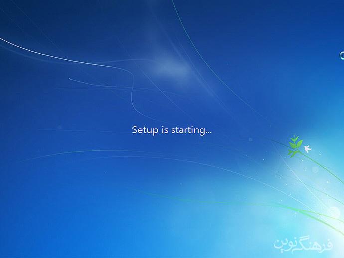 آموزش تصویری نصب ویندوز7