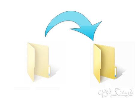 نمایش فایل های مخفی در ویندوز