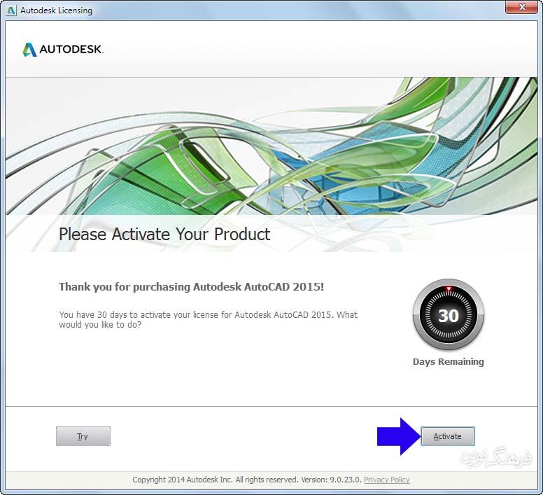 آموزش نصب نرم افزار AutoCAD